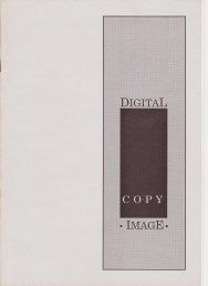 Digital Copy Image - Modena 1987