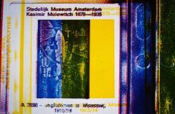 Le strutture del campo - 1990 - Vannozzi